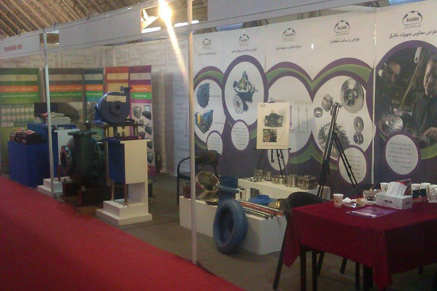 حضور پارس فنآوران رادین در بیست و یکمین نمایشگاه بینالمللی نفت، گاز، پالایش و پتروشیمی ایران